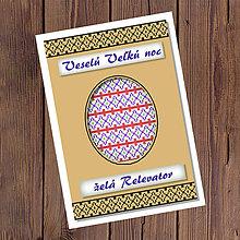 Papiernictvo - Folk veľkonočné pohľadnice 100% autorská tvorba (kraslica 5) - 9375884_