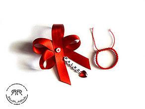 Textil - Mašlička na kočík s menom na písmenko  P... - 9387926_