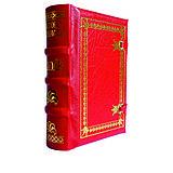 Knihy - N. Machiavelli: VLADÁR - 9394601_