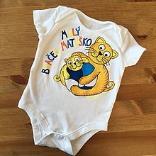 """Detské oblečenie - Maľované súrodenecké ... s mačiatkami (Body s nápisom """"Malý braček (meno)"""") - 9402174_"""
