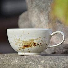 Nádoby - Hrneček Koláček 250ml - Vůně kávy - 9412583_