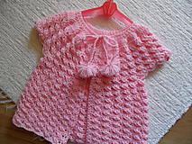 Detské oblečenie - háčkovaná hrubšia vestička - 9419726_