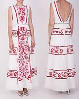 Šaty - zľava %Dlhé úzke vyšívané šaty Slavianka - 9421896_