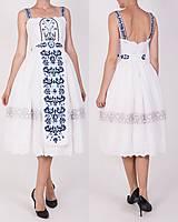 Šaty - Biele šaty s opaskom Slavianka - 9436360_