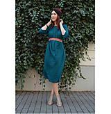 Šaty - Smaragdové 4 šaty v 1 sukni - 9438565_