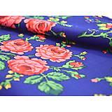 Sukne - MARÍNA - kruhová kvetinová sukňa - 9456714_