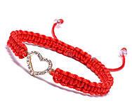 Náramky - pletený kabbalah náramok láska - 9484203_
