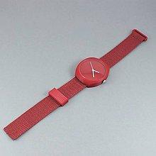 Náramky - Designové hodinky duha ruby red - 9501398_