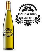 Darčeky pre svadobčanov - Svadobné etikety na fľaše - FOLK I - 9533460_