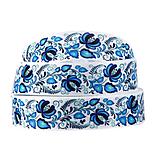 Galantéria - Rypsová stuha š.25 mm -modrý folk - 9550896_