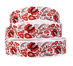 Galantéria - Rypsová stuha š.25 mm červený folk - 9550897_