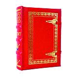 Knihy - Rochefoucauld: MAXIMY - 9629805_