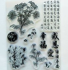 Pomôcky/Nástroje - Silikónové razítka, pečiatky - 14x18 cm - čínske znaky, kvety - 9634744_