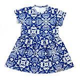 Šaty - White/Blue Folk Ornament krátky rukáv