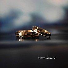 Prstene - tepané svadobné obrúčky - 9654158_