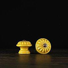 Nábytok - Úchytka - knopka žlutá - vzor č. 4 malá - 9657942_