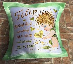 Úžitkový textil - Krstný list   , 40cm - 9695278_
