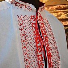 Oblečenie - Bordo krátky rukav. (Červená) - 9713302_