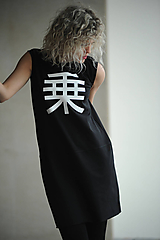 Šaty - FNDLK tunika/šaty 15 Jízda - 9748786_