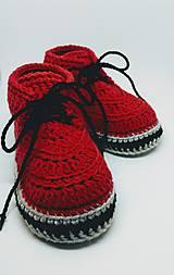 Topánočky - Háčkované tenisky- trampky. (Žltá) - 9778857_