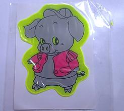 Iný materiál - Reflexná samolepka zvieratko - prasiatko - 9785413_
