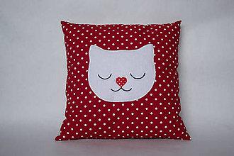 Textil - Vankúšik (Červená) - 9792028_
