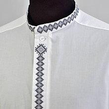 Oblečenie - Sivá - 9800971_