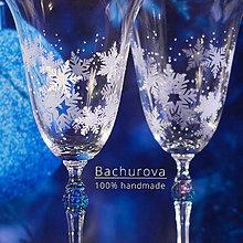 Kytice pre nevestu - Vianočné poháre - 9824949_