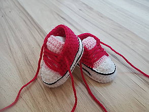 Detské topánky - Minitenisky - 9829018_