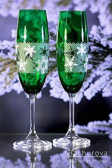 Kytice pre nevestu - Vianočné poháre - 9828138_