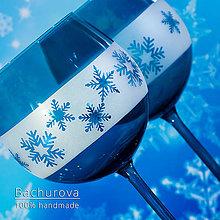 Kytice pre nevestu - Vianočné poháre - 9828227_