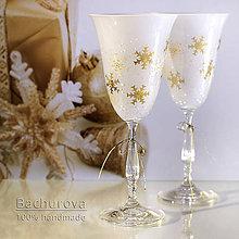 Kytice pre nevestu - Vianočné poháre - 9828409_