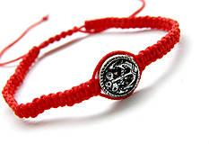 Náramky - minca kotva shamballa cervena - 9833661_