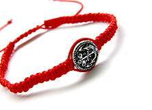 Náramky - minca kotva shamballa cervena - 9833663_