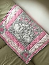 Textil - Detská deka... SWAN - 9873534_