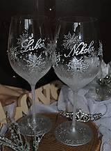 Nádoby - Svadobné poháre - 9943736_