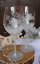 Nádoby - Svadobné poháre - 9943741_