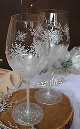 Nádoby - Svadobné poháre - 9943742_