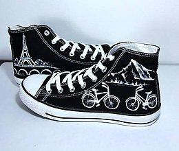 Obuv - čierno-biele cyklistické tenisky - 9971516_