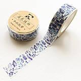 Papier - dekoračná washi páska Modrotlačové kvetinky, 15 mm x 7 m - 9998080_