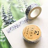 Papier - dekoračná washi páska Modrotlačové kvetinky, 15 mm x 7 m - 9998081_