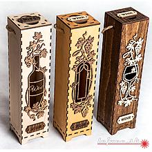 Krabičky - Krabica na víno - 10021511_
