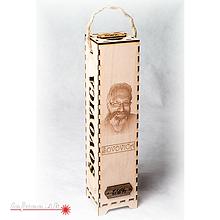 Krabičky - Krabica na víno - personalizovaná - 10021996_