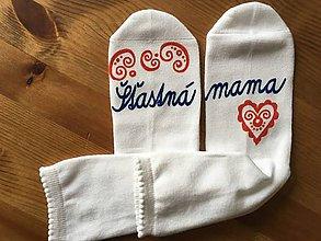 """Obuv - Maľované ponožky pre MAMU (biele s nápisom: """"Šťastná mama"""") - 10021347_"""