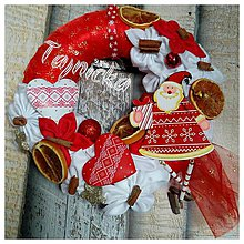 Dekorácie - Červený vianočný venček s Mikulášom - 10031789_