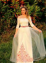 Sukne - Ručne maľovaná svadobná sukňa s opaskom a tylom... - 10029705_
