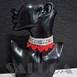 CHOKER - náhrdelník - folklórny - srdcia - červený