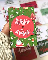 Detské doplnky - Vianočné milníkové kartičky - 10037601_