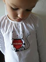 Detské oblečenie - Tričko s menom - 10058185_