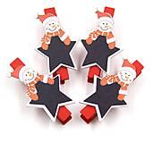 ST102 Štipec vianočný HVIEZDIČKA 5 cm